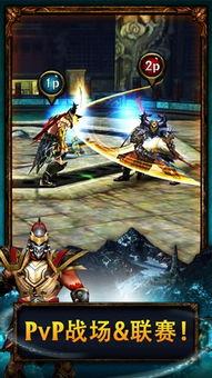 永恒战士2无限金币版下载 永恒战士2 无双战神 Warriors 2 v4.1.0 for ...