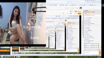 ...tv主播张琪格福利图 lol七哥张琪格个人资料豪乳图