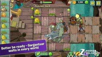 植物大战僵尸2 升级 游戏节奏加快