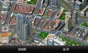 冰帝行都市-普及3D城市实景导航 任E行Q10仅售699