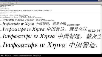 ... Italic好看的英文字体otf素材免费下载 编号4170554 红动网