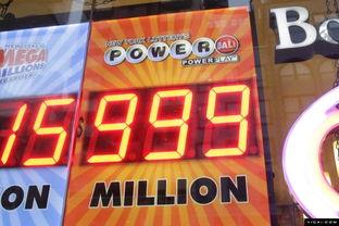 六合彩开奖记录142期-...金已经达到了创纪录的15亿美元.-强力球彩票大奖升至15亿美元 美...
