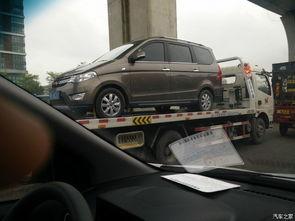 ...车回家碰新新到五菱宏光不知怎么的被拖车了