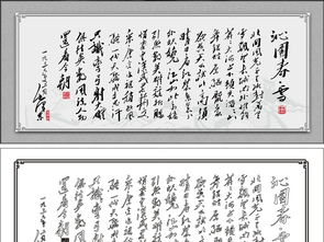 雪的句子-我图网提供独家沁园春雪诗词诗句素材素材下载, 此素材为原创版权图...