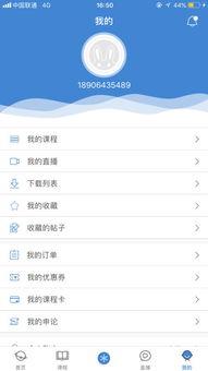 圣儒公考官方下载2018 圣儒公考网页版