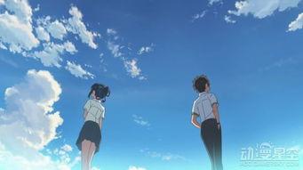 另一方面,东京的少年立花泷也做了一个奇妙的梦,梦中的他