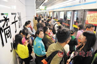 9月17日,长沙市轨道交通集团启动