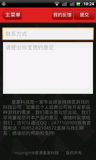 北京赛车v1.3.0,安卓手机软件下载,apk软件下载 优亿市场