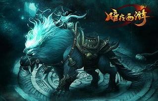魔兽世界7.0恢复德鲁伊神器加尼尔怎么获得