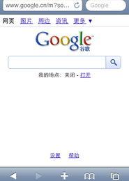 看看现在Google究竟有哪些服务在国内无法访问? 这里提供了详细的...