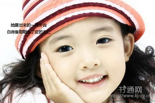 描写小孩 外貌的 语句 好词好句 QQ家
