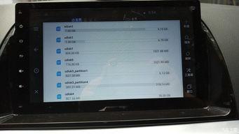 SD8227HW安卓大屏升级固件