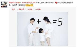 与老婆家群交全文阅读-通过微博宣布,妻子二胎怀了双胞... 爱妻也是一身白色衣服,kimi抱着...