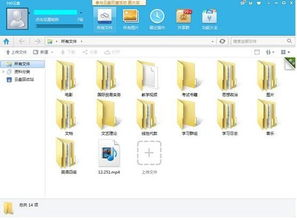 60.cn/)下载安装手机端、PC端、iPad客户端,不仅支持上传的文件更...