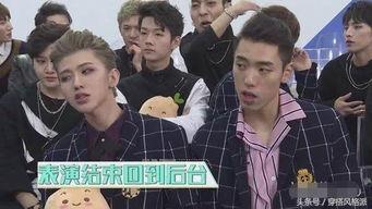 偶像练习生 蔡徐坤经常黏着王子异,他俩到底什么关系