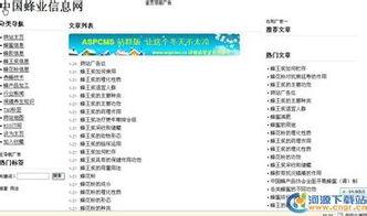 北京赛车pk10漏洞