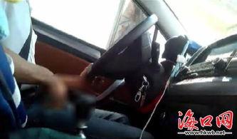 ...用手抓下体.(视频截图)-网约车司机自慰骚扰4名女高中生 被永久...