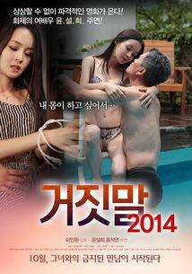 ...4 2014,情色,在线观看 MJ火电影 www.djhuo.com