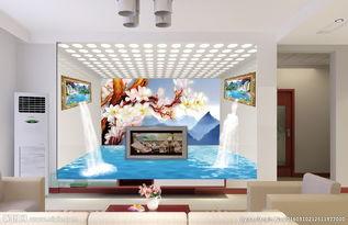 3D玉兰花电视背景墙图片