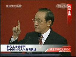 郁慕明在演讲中丰富的手势