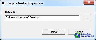 怎样复制文件或是文件夹的保存路径