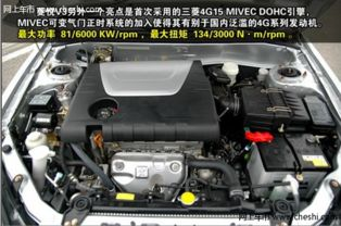 v3菱悦有几种发动机