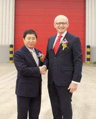 张明董事长参加上海艾伯克公司新厂落成庆典并会见英国安德鲁王子