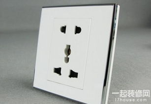 如何选购开关插座?