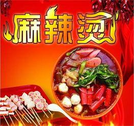 国家制定标准了 麻辣烫米线拉面烧烤以后得这么翻译