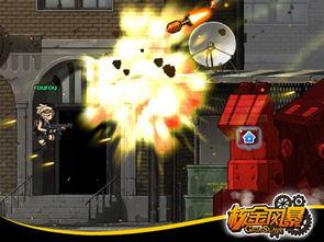 舞——传统射击游戏中的角色只是使用不同武器的介质.而在《核金风...