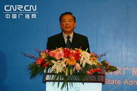 广电总局局长 中国广播电视人口覆盖居世界首位