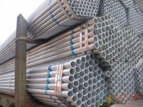 20镀锌钢管每米重量