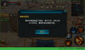 御龙在天手机版叫什么名字 御龙在天手游XGAME下载