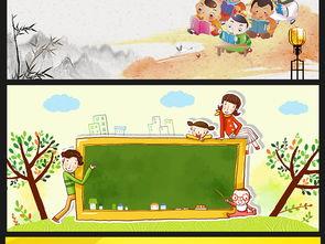 卡通古代读书日学习看书书本儿童背景素材图片 模板下载 25.36MB 其...