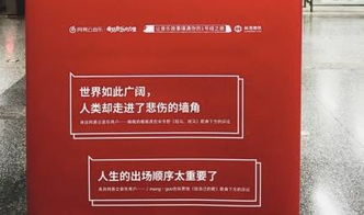 前天,网易云音乐的戳泪文案刷屏了杭州地铁