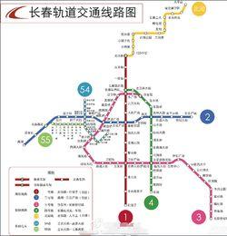 长春地铁有几条线路