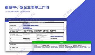 ...ro Mac PDF编辑器 V6.3.0 最新版下载 3322软件站