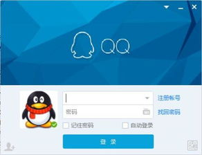 手机QQ,验证消息如何删除
