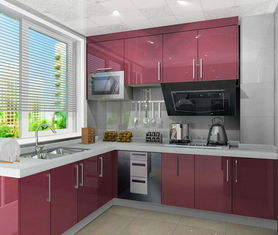 厨柜如何设计?