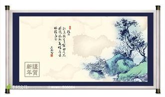 中国风水墨国画卷轴