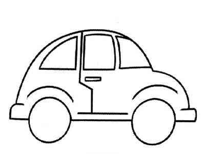 小汽车简笔画 我家的小汽车