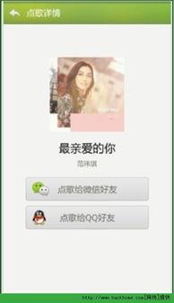 QQ音乐播放器ios版下载,QQ音乐播放器手机ios版 v3.5.29 网侠手机...