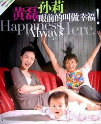 ,当时已是北京电影学院研究生的黄磊负责接新生,一堆女孩坐在那儿...