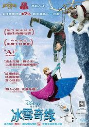 冰雪奇缘主题曲获奥奖最佳歌曲 姚贝娜演绎中文版
