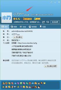 ...字生成器(安卓QQ创意上下数字网名生成器)应用截图-手机qq网名...