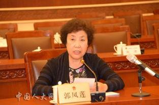 郭凤莲委员在十二届全国人大常委会第八次会议分组会上发言