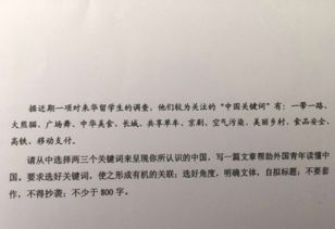 黑龙江2017高考作文 根据古诗句自拟文 看看全国各地作文题目都是啥