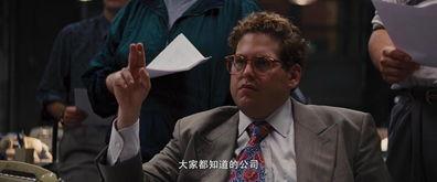 ...之狼/The Wolf of Wall Street][蓝光1080p/MKV/2.32G/英语中字][爱站...