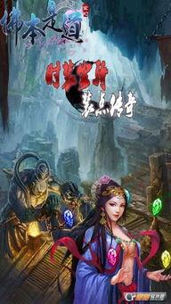 这游戏的世界中修炼成佛,丰富而又有激情的战斗方式将能让整个游戏...