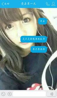 安卓手机QQ怎样在群聊天界面不把自己的头像显示出来 就是不管什...